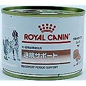 【療法食】 ロイヤルカナン 退院サポート 195グラム (x 12)