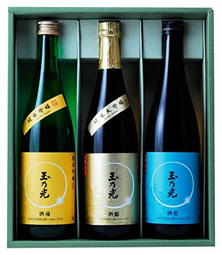 父の日・母の日 玉乃光 純米大吟醸・純米吟醸 受賞酒 飲み比べセット 720ml×3本
