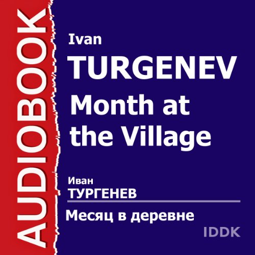 Month at the Village [Russian Edition] audiobook cover art