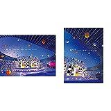 DVDセット 嵐 アラフェス2020 at国立競技場 【 通常盤DVD/初回プレス仕様+通常盤DVD 】