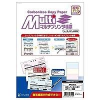 ヒサゴ 複写マルチプリンタ帳票 A4 カラー 3面 100枚 BPC2012
