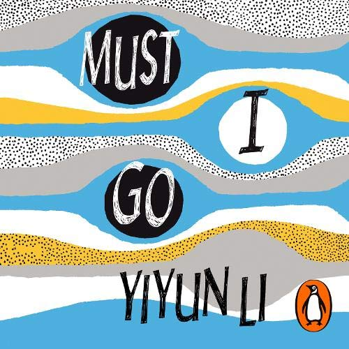 Must I Go  By  cover art