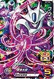 スーパードラゴンボールヒーローズ BM7-032 クウラ SR
