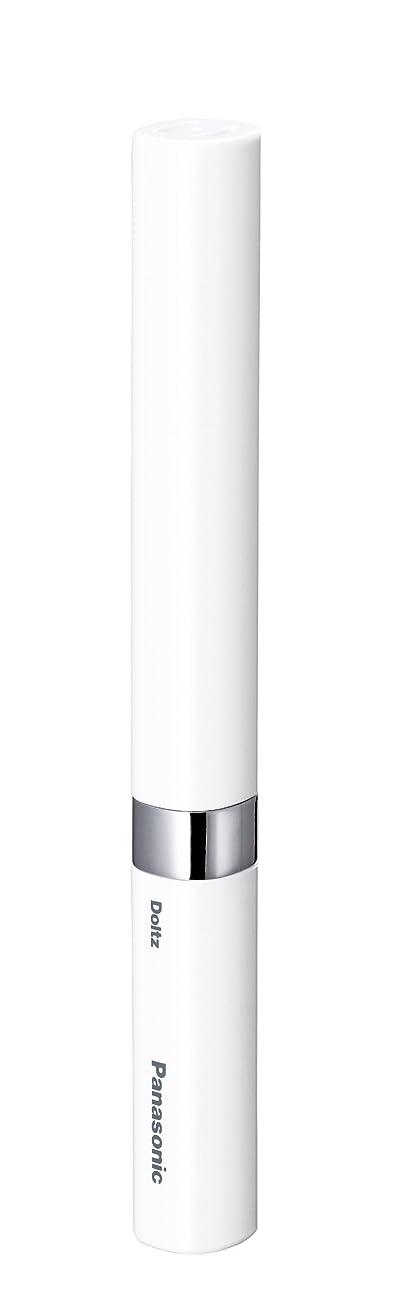 谷比べる耐えられないパナソニック 音波振動ハブラシ ポケットドルツ 白 EW-DS16-W