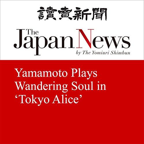 Yamamoto Plays Wandering Soul in 'Tokyo Alice'   Makoto Hoshino