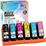 エプソン インクカートリッジ KUI-6CL-L 互換 クマノミ 6色セット 増量 残量表示ICチップ付【マックスインク】MAXX ink (日本人セラー) (6色セット)