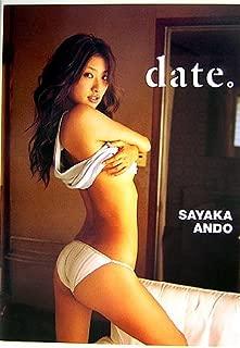 安藤沙耶香写真集「date。」