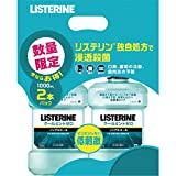 LISTERINE リステリン 医薬部外品 薬用 リステリン クールミントゼロ マウスウォッシュ ノンアルコール ミント味 低刺激タイプ 原因菌殺菌 1000mL 2個