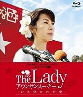 The Lady アウンサンスーチー ひき裂かれた愛 [Blu-ray]