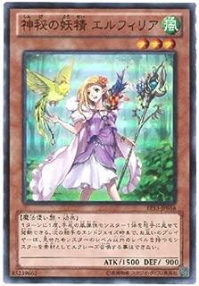 Yu-Gi-Oh Mystical Fairy Elfuria Super Rare EP13-JP036 Japanese