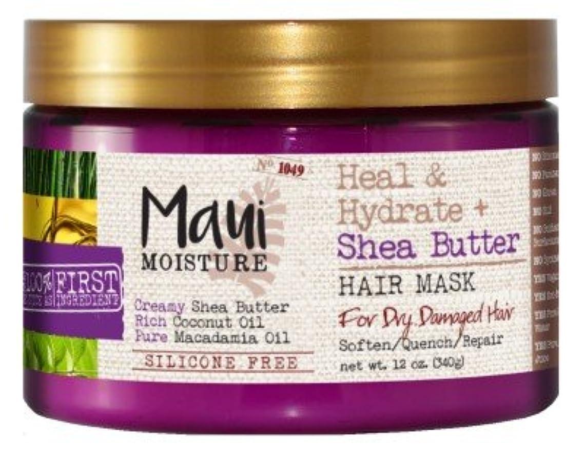 Maui Moisture Shea Butter Hair Mask 12 Ounce Jar (Heal/Hydrate) (354ml) (3 Pack)