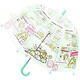 すみっコぐらし 長傘 子供用 ジャンプ キャラクター ビニール傘 すみっコぐらし 55cm 32423