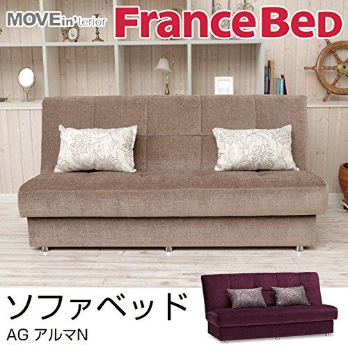 フランスベッド ソファベッド アルマN(AG) 3Pソファ ソファ/ライトブラウン