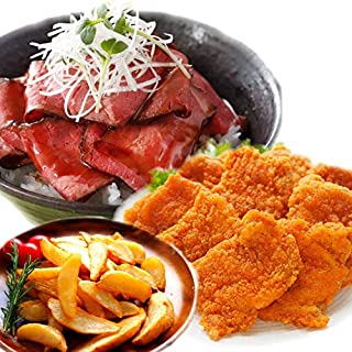 [スターゼン] ホームパーティー セット 3種 ローストビーフ フライドチキン フライドポテト 2.3kg 詰め合わせ セット 業務用 肉 大容量 冷凍食品