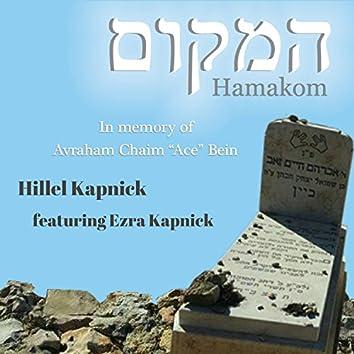 Hamakom (feat. Ezra Kapnick)