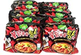 New Samyang Spicy Chicken Noodles Stew type 5.11 Ounce Per pack - Total 10 Packs Per purchase (51.10 Ounce) Spicy Chicken Ramen Stew Type (4,705 SHU) - A little bit more Spicy than Regular Samyang Ramen