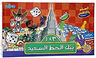 Nilco 3-In-1 Monopoly, Ludo, Snakes and Ladders Board Game