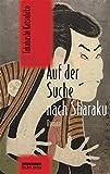 Auf der Suche nach Sharaku: Roman (Japan-Edition)