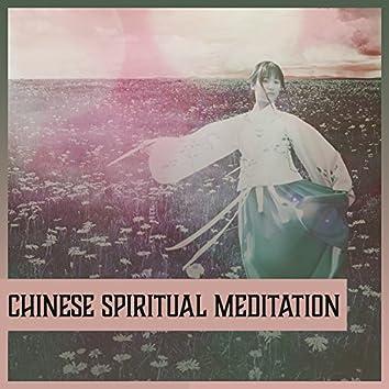 Chinese Spiritual Meditation: Chakra Balancing, Inner Peace, Nature, Body and Mind, Zen