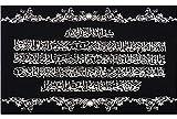 Almina | Islam | Gemälde | Wandbild | Ayetel Kürsi | Schwarz & Silber | Aus Konterplatten | 80 cm x 50 cm x 3 cm