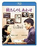 桃さんのしあわせ スペシャル・エディション[Blu-ray/ブルーレイ]