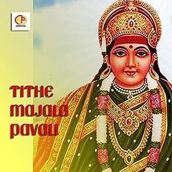 Tithe Majala Pavali