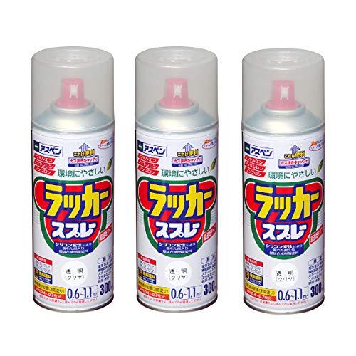 アスペン ラッカースプレー 300ml クリアー 【まとめ買い3缶セット】