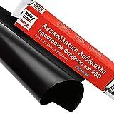 ARISTOS Silikon Backofenschutz | Grillmatte | Schutz vor Verdreckung | Backofeneinlage für Backofenboden | Wiederverwendbar | 50 x 40 cm (Backofenschutz)
