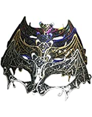 Amosfun 4pcs Masquerade Ball Masks Venetian Masks Party Prom mask Costume mask Masquerade Costume Party Supplies