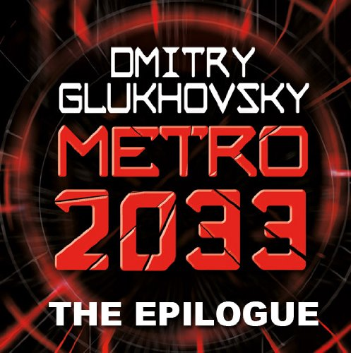 METRO 2033: The Gospel According to Artyom. (A link to Metro 2034). (Мetro series) (English Edition)