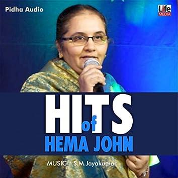 Hits of Hema John
