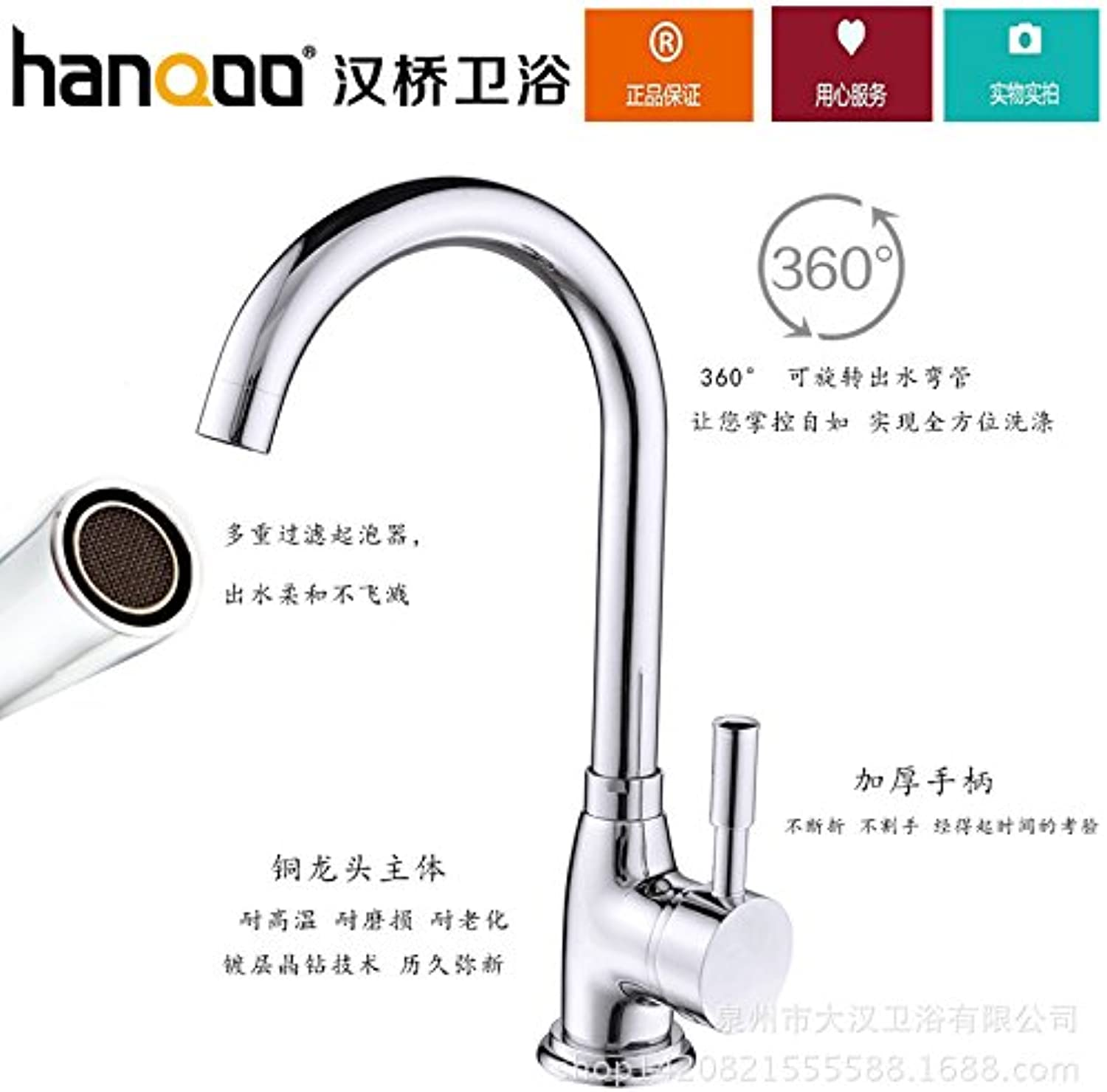 Lpophy Bathroom Sink Mixer Taps Faucet Bath Waterfall Cold and Hot Water Tap for Washroom Bathroom and Kitchen Copper Point Bent Pipe greenical Single Handle Double Control Tip Tee