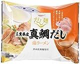 だし麺 三重県産真鯛だし塩ラーメン 109g ×10食