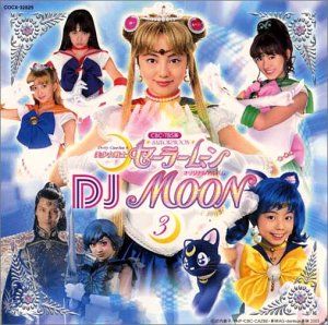 Sailormoon Album DJ Moon 3