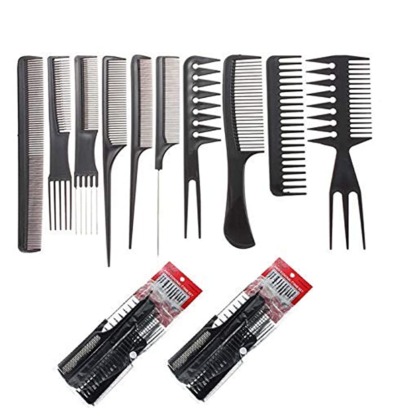 調整目を覚ます代理店SBYURE 20pcs Professional Styling Comb Set,10pcs/Set,2 Set Salon Hairdressing Combs Hair Care Styling Tools Hair Cutting Comb Sets Kit [並行輸入品]