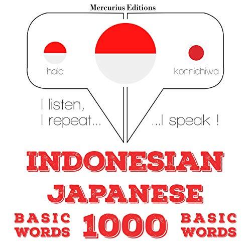 『Indonesian – Japanese. 1000 basic words』のカバーアート