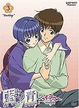 Ai Yori Aoshi Enishi: Destiny - Volume 3