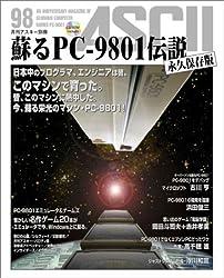 Mac用 8bit系レトロPCエミュレーターまとめ (2019年度版) : Macでゲーム