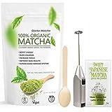 Starter Matcha 4 items set – Pure Starter Matcha 12oz...