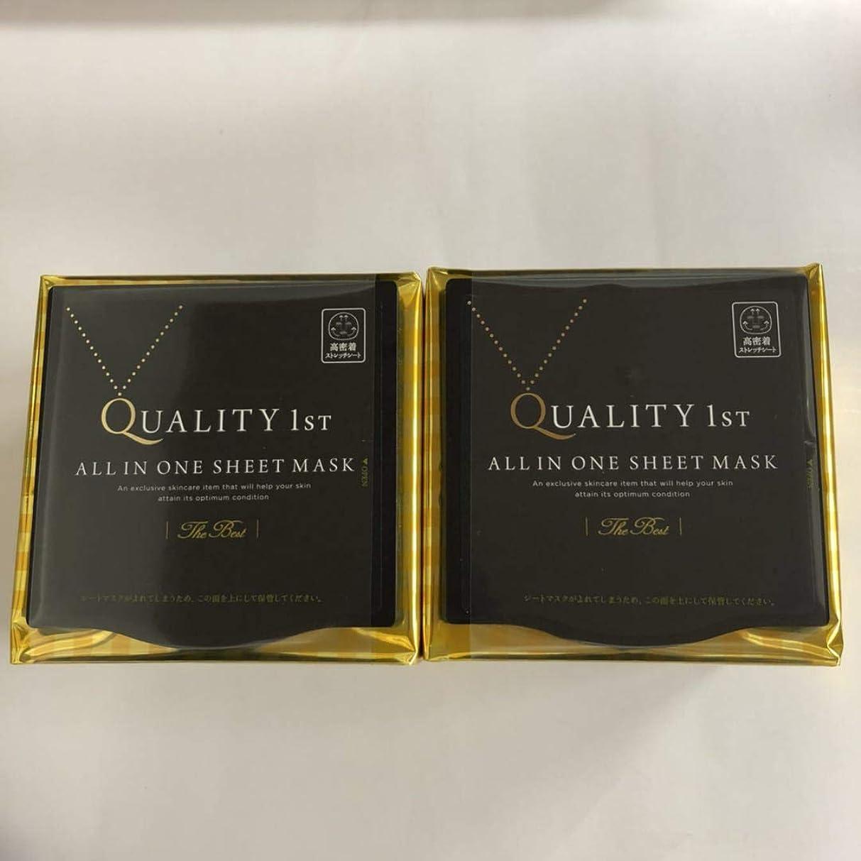 努力する服スピーカーオールインワンシートマスク ザ?ベストEX (30枚) BOX 2個セット+角質ケアサンプル2PC