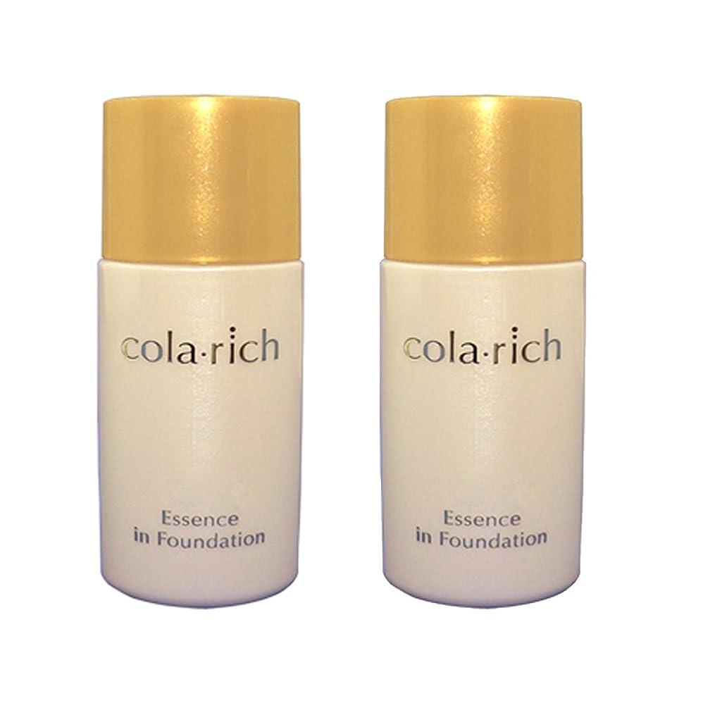 症状ごちそう復活するコラリッチ 美容液ファンデーション 2個まとめ買い (色白肌用)/キューサイ美容液ファンデーション