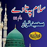 Salam Pa Ta Dy, Vol. 6
