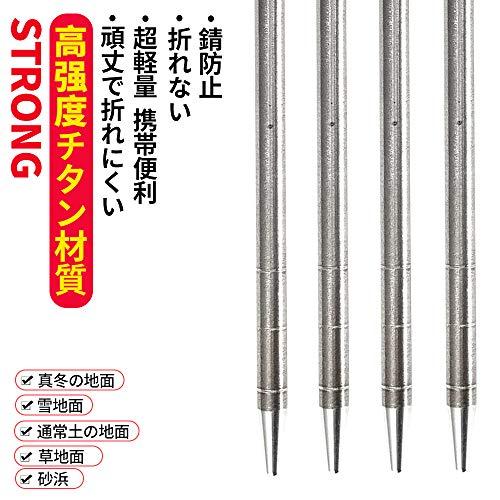 Soomloomペグチタン製固定ロープ付きテント用タープ用35㎝4本/6本/8本セット(35㎝4本セット)