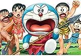 1000 Piezas Puzzle Adultos Rompecabezas de Arte en Caja de Dibujos Animados de Doraemon Anime Juego Creativo Rompecabezas Juguetes Regalo interesantes