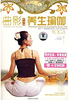 Amazon.com: Ying Qu - Used