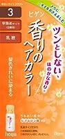 ホーユー ビゲン 香りのヘアカラー 乳液 3 (明るいライトブラウン) 40g+60mL