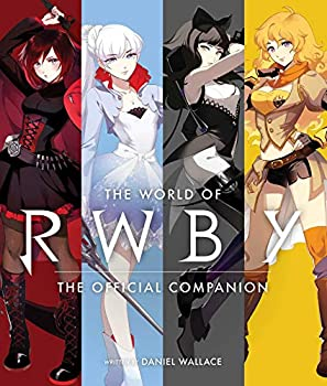 Best world of rwby Reviews