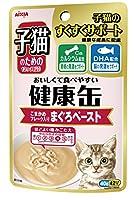 健康缶 子猫のための健康缶パウチ こまかめフレーク入りまぐろペースト 40g