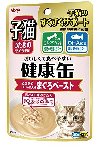 アイシア『健康缶パウチ子猫のためのこまかめフレーク入りまぐろペースト』