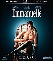 エマニエル夫人 40周年アニバーサリー・エディション [Blu-ray]